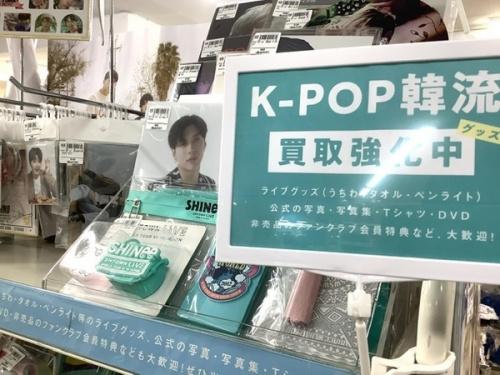 K-POPのジャニーズ