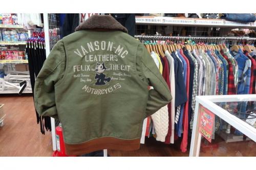 ジャケットのVANSON