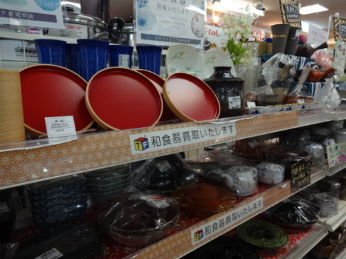 香蘭社の茶器揃