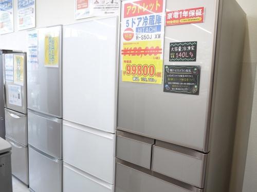中古冷蔵庫の家電 買取