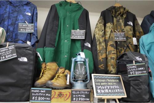 郡山の洋服買取
