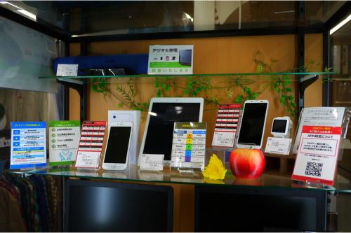 デジタル家電のi Phone