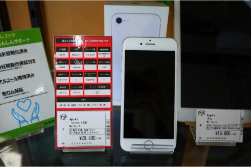 i Phoneのスマートフォン