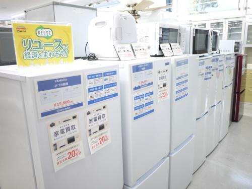 家電買取の福島