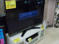 液晶テレビ町田
