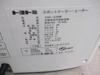 夏家電買取 町田