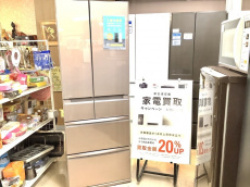 トレファク町田店ブログ
