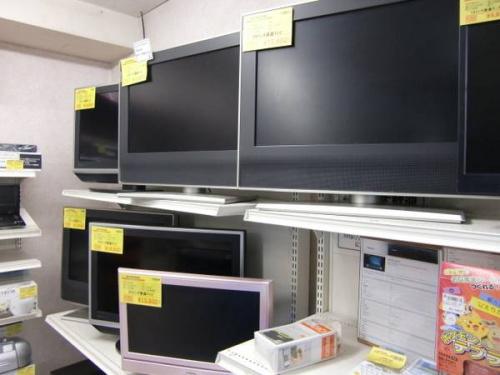 大和市の中古液晶テレビ