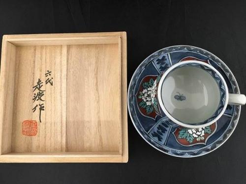 和食器の珈琲碗