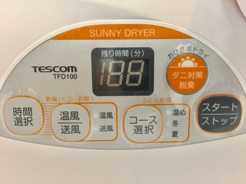 季節家電の布団乾燥機