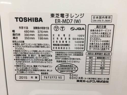 TOSHIBAのスチームオーブン