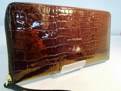 B印YOSHIDAのラウンドファスナー財布