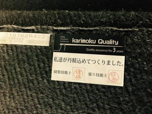 karimokuの浜本工芸