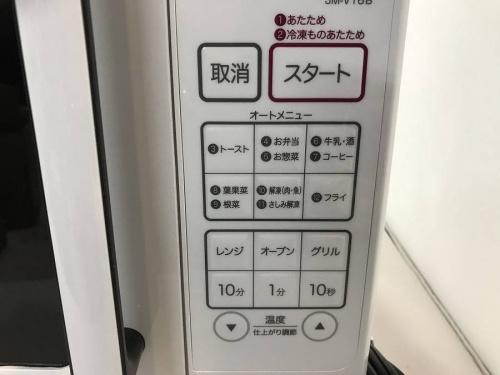 町田家電の新生活