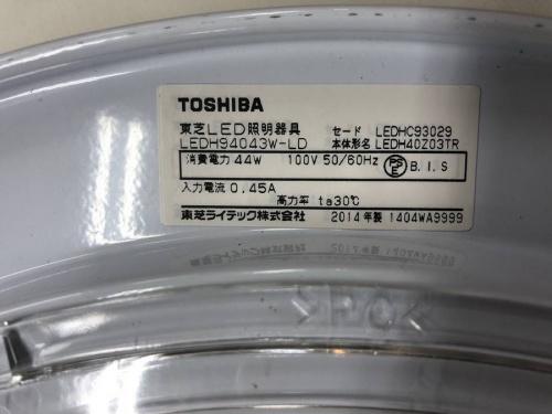 TOSHIBAの町田生活家電