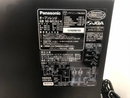 Panasonicの町田家電
