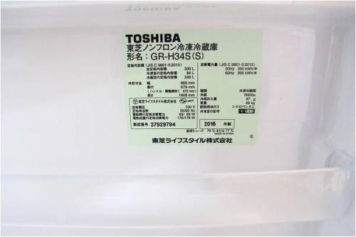 TOSHIBAの町田家電