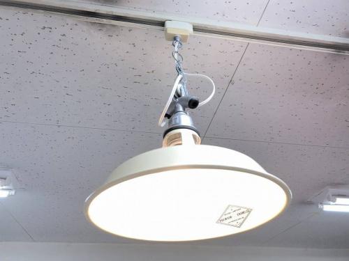 生活家電の吊り下げ照明