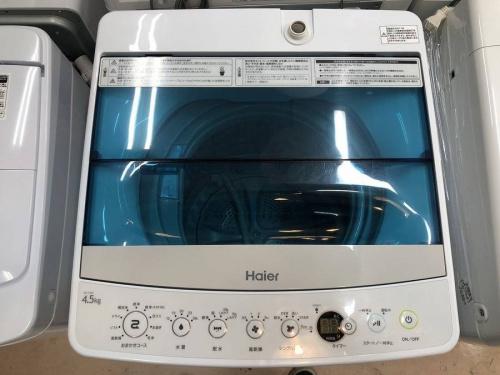 洗濯機のHaier