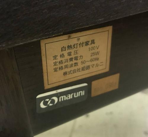 マルニの中古家具 町田