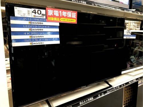 テレビの4Kテレビ
