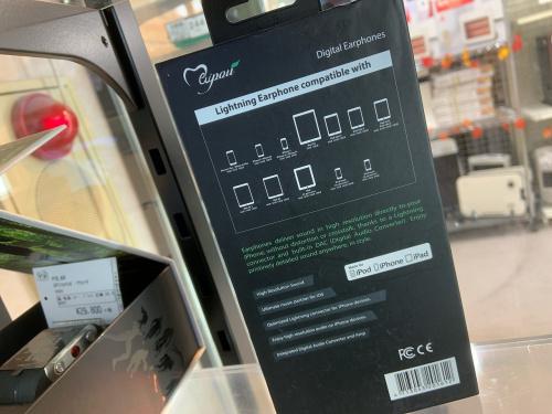 オーディオの携帯電話