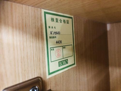 町田 座間 南町田 玉川学園 成瀬 相模大野 古淵 デザイナーズ家具 買取の町田家具