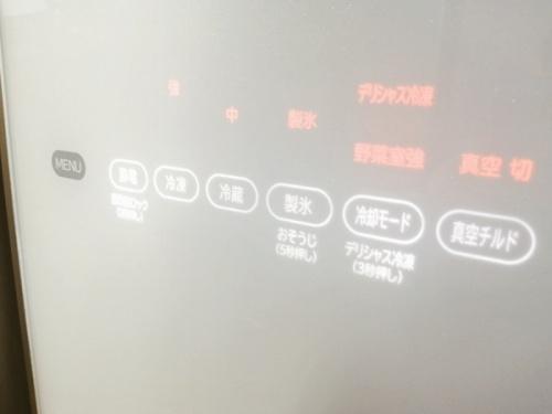 6ドア冷蔵庫の冷蔵庫 HITACHI