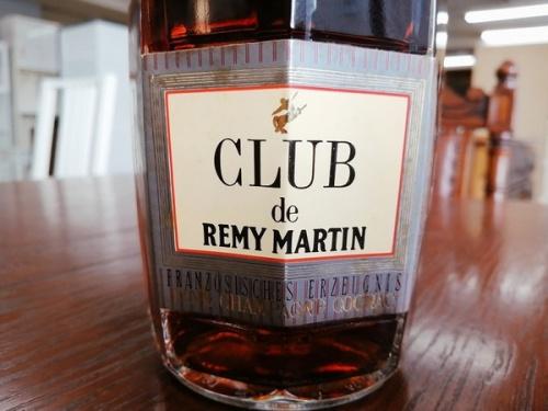 ウイスキー 買取のレミーマルタン