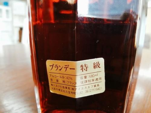 町田 お酒 買取