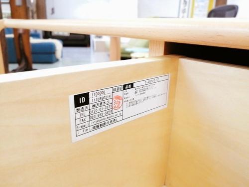 サイドボード テーブル 中古の町田 座間 南町田 玉川学園 成瀬 相模大野 古淵 家具 買取