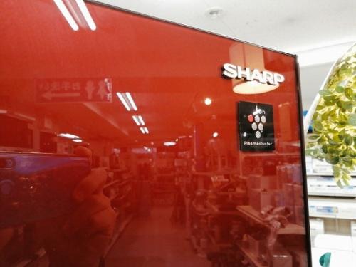 冷蔵庫 中古 買取 大型冷蔵庫のシャープ SHARP 6ドア冷蔵庫
