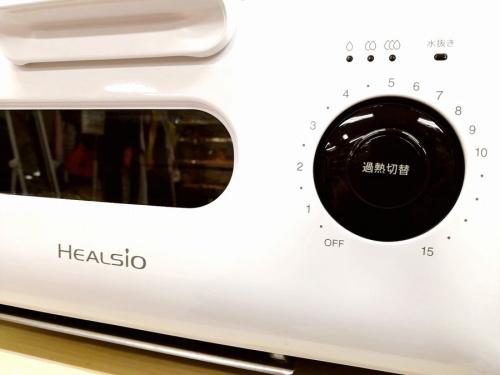 オーブントースター 中古の電子レンジ オーブンレンジ 中古
