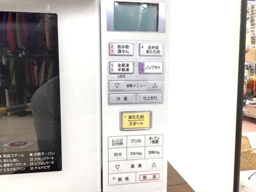 洗濯機 中古のパナソニック Panasonic 家電 中古