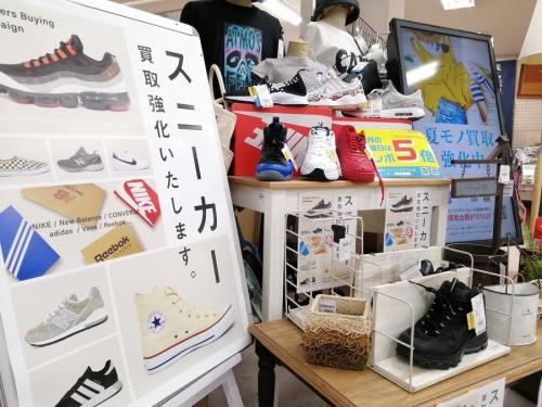 ナイキ NIKE アディダス adidas スニーカー 中古 買取の靴 中古 買取