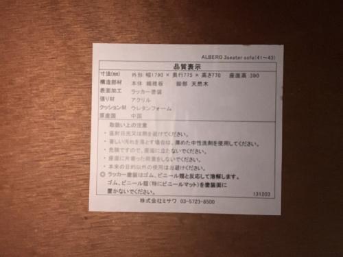 町田 座間 南町田 玉川学園 成瀬 相模大野 古淵  中古家具 買取