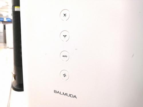 空気清浄機 買取のBALMUDA