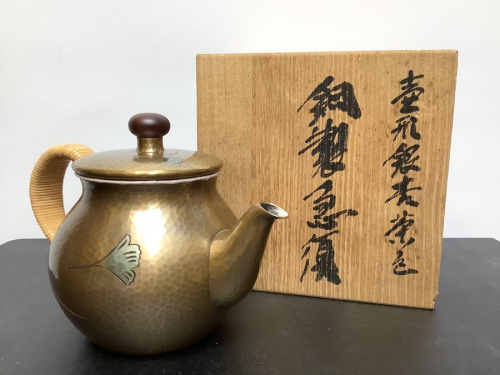 銅製急須の無形文化財