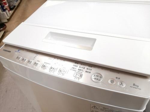洗濯機 中古 買取のTOSHIBA