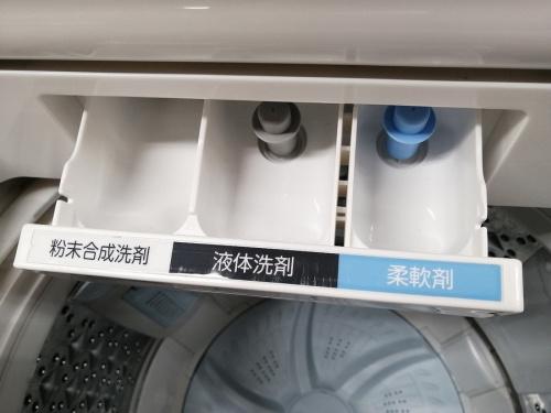 町田 古淵 矢部 相模大野 座間 中古洗濯機 買取