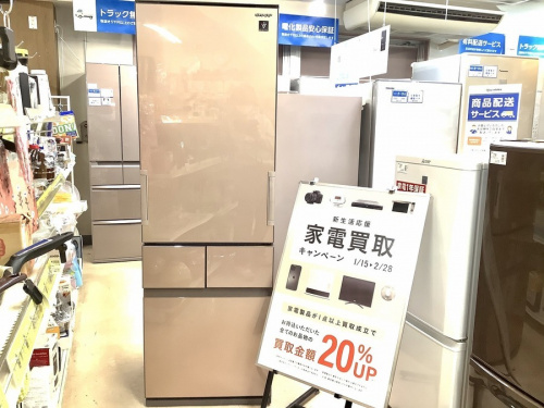 生活家電 中古の冷蔵庫 中古 買取