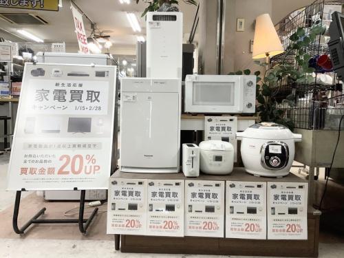 生活家電の家電買取