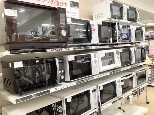 町田 座間 南町田 玉川学園 成瀬 相模大野 古淵 生活家電 買取