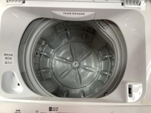 生活家電の町田 座間 相模大野 古淵 中古洗濯機 買取