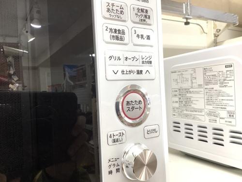 SHARPの町田 座間 南町田 玉川学園 成瀬 相模大野 古淵 家電 買取