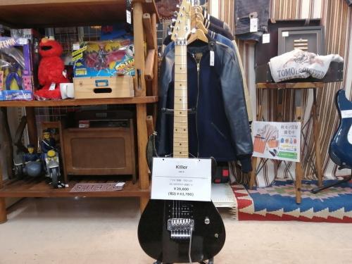 ギター ベース 中古 買取 のKILLER ギター