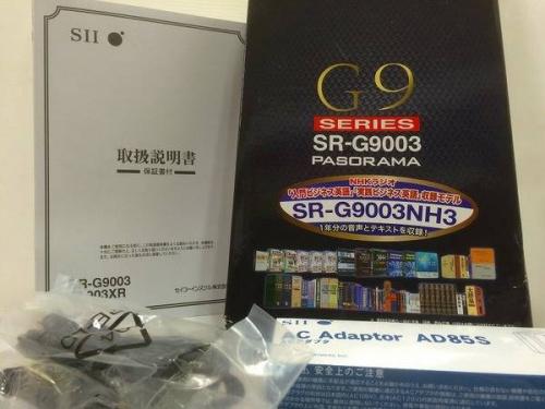 SR-G9003