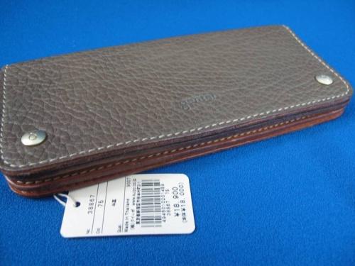 財布のゲンテン