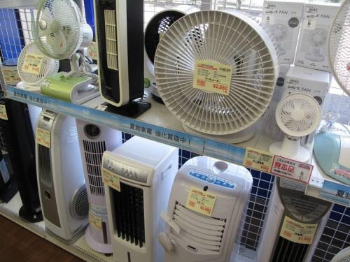 扇風機の家電買取