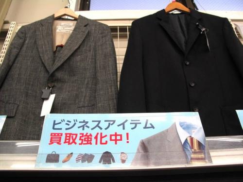 スーツのビジネス